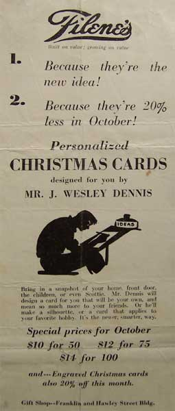 Card Advertisement